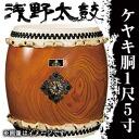 Asano15_300