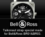 Bell&Ross ベル&ロス BR01 BR03