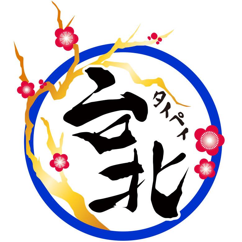 台北ゴロマーク