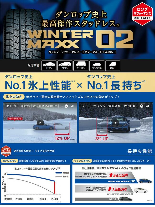 winter_maxx02xs1.jpg