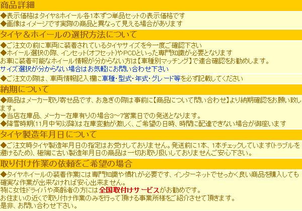 info_wheelset_tan.jpg
