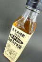 I turn down 100 g of domestic (Kikaijima product) white sesame oil ※ compression most