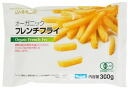 OG organic French fries 300 g * organic ingredients