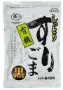 Moist be organic sesame seeds (black) 80 g
