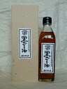 ◆ direct from manufacturer! Kagoshima black sesame oil 270 g x 2pcs