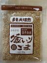 Pot いりごま (white) 50 g (HZ))