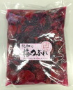 Pickled three years natural farming umeboshi per 500 g * quantity limited items for the person ( HZ) up to 3 pieces