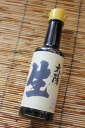 Sun 生(なま) natural BREW soy sauce (360 ml) * natural farming soybeans, domestic wheat use and natural brewing