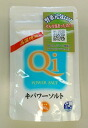 Salt ※() superior in 90 g of キパワーソルト ※ reduction power, mineral balance