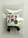 Chemical pesticide and chemical fertilizer free Dragon plum candy Chan 12 tablets (plum meat エキスキャンディー )