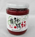 Chemical pesticide and chemical fertilizer free Dragon plum silk plum ( busting plum ) 250 g