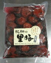 Pickled three years natural farming plum 500 g
