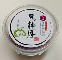 Dragon plums [Pack 200 g] additive free, Sun dried, chemical pesticides, chemical fertilizer