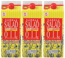 ★Three seed salad oil sets which are ムソー