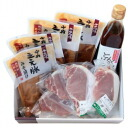 ◆ drug discovery, Inc. gift Hirata ranch three pork loin and + miso pickle gift * 8/19 until being accepted!