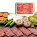 ◆ drug discovery, Inc. gift how much Wan OMI beef yakiniku * up to 8/19 now!