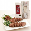 ◆ wound Ken's gift how much Wan OMI beef taste assortment set * up to 8/19 being accepted!