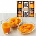 ◆ yummy drug, Inc. gift oranges Shiranui hospital set * up to 8/19 now!
