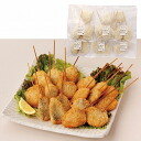 ◆I am accepting it until gift Ise place of Sokensha fish skewer deep frying set ※ August 19!