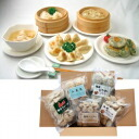 ◆I am accepting it until gift book case China Chinese tea and snacks set ※ August 19 of Sokensha!