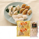◆ drug discovery, Inc. gift authentic Chinese dim sum set * up to 8/19 now!
