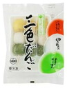 ★ be frozen food ) three dango 3 × 3 bags