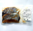 Spanish mackerel miso 2 * additive-free, color-free