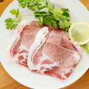 Kirishima pork Kirishima Highlands raised pork shoulder roast sliced 300 g