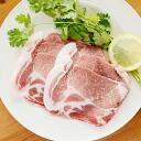 Kirishima pork Kirishima Highlands raised pork shoulder roast sliced 300 g