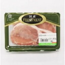 Tanzawa plateau pig pork loin fillets 2 pieces (200 g)