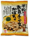 ■ (bessho kamaboko) fish and rice powder with crisp pumpkin 45 g
