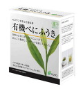 Organic other popular (whole powdered tea ) 30 * inventory lasts ( HZ)