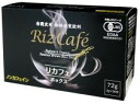 ■ (Fujiwara) organic richer box 36 x 2 g packaging