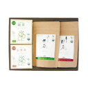 "Organic JAS certified leaves gone cleffa mukojima Garden Gift ""is refreshing you summer gift"""