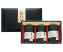Organic JAS certified leaves gone cleffa mukojima Garden Gift ' tea 150 g cans x 3 '