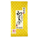 Organic JAS certified leaves out cleffa mukojima garden Sencha(70g) 80 g * March 26, 2003 is not.
