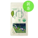 Organic JAS certified leaves gone cleffa mukojima Park on green tea 80 g