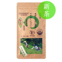Organic JAS certified leaves out cleffa mukojima Park on brown rice tea 80 g