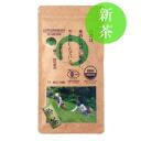 Organic JAS certified leaves out cleffa mukojima garden tea powder 80 g