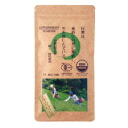 Organic JAS certified leaves out cleffa mukaishima garden rice with roasted 80 g