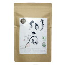 Organic JAS certified leaves out cleffa mukojima garden bancha tea 80 g