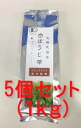 Leaves gone cleffa mukojima Garden Organic roasted 1 kg (200 g x 5 pieces) organic JAS certification * limited edition