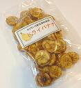 Dry banana dried bananas 100 g * Sri Lanka certified raw material use
