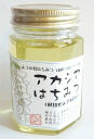 100% Domestic production and pure acacia honey (honey) 160 g * made bee's power!