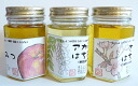 Acacia, Apple, and cherry honey A set made by sheer force of the bee's 100% pure and domestic each 170 g