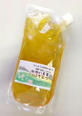 Pure and domestic 100% old honey (Ranch summer leaf) 800 g * pouch Pack into