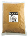 -Malt shop Jinbei aged nukadokoand (replacement) 1 kg