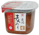 ■ (Choco) non-additive Nagasaki barley miso paste 500 g