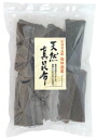 ■ Hakodate white mouth Beach factories, natural, real kelp 180 g