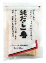 -NET's top 56 g (7 g x 8 bags)
